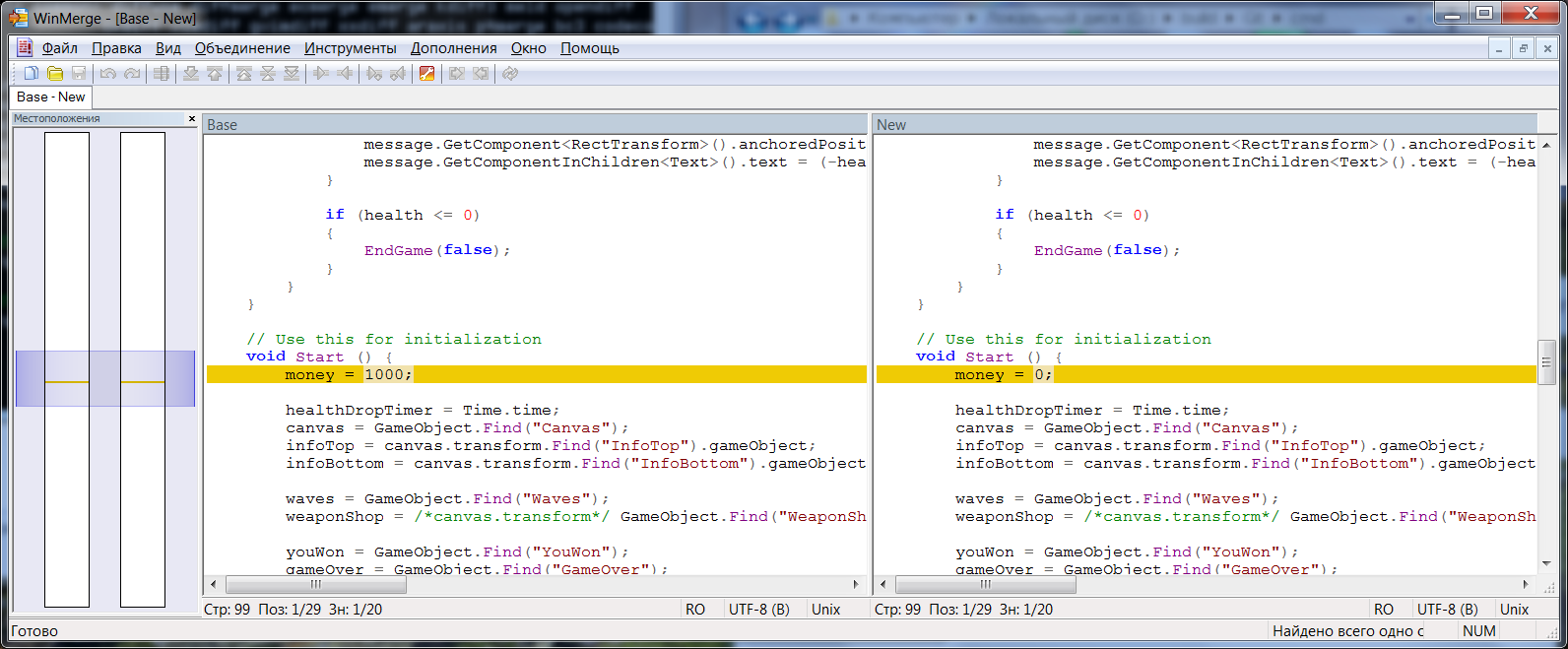 Using WinMerge as an external diff tool in Gitk   Igor's Games